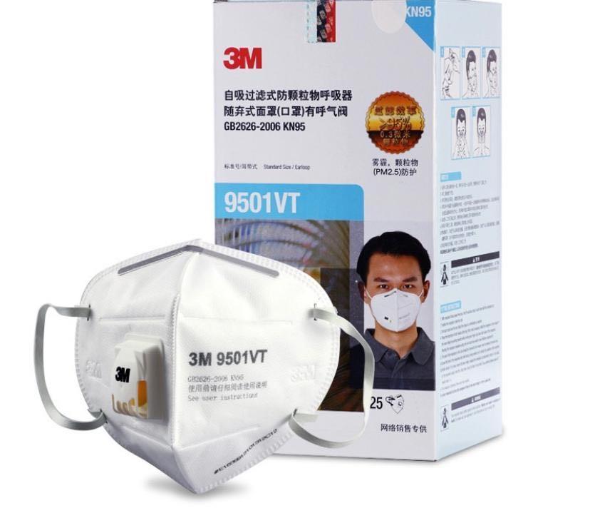 kn95 mask 3m
