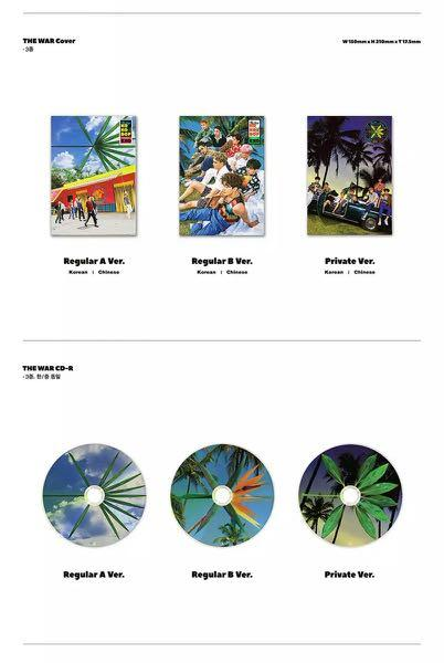 [OFFICAL] EXO The 4th Album The War ( Regular A ) ( Korean Version )