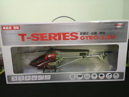 T-Series Remote Control Helicopter