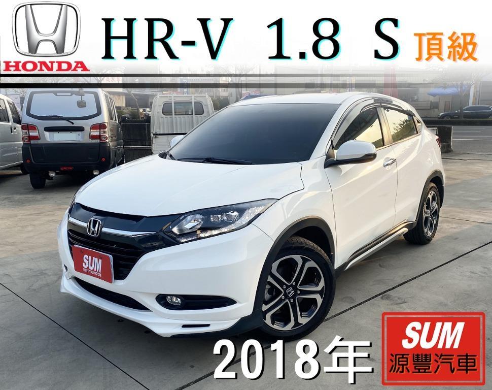[超貸30萬 免頭款 期數長] 2019年式 Honda HRV 1.8 白 S版 原廠MODULO 盲點偵測 安卓主機