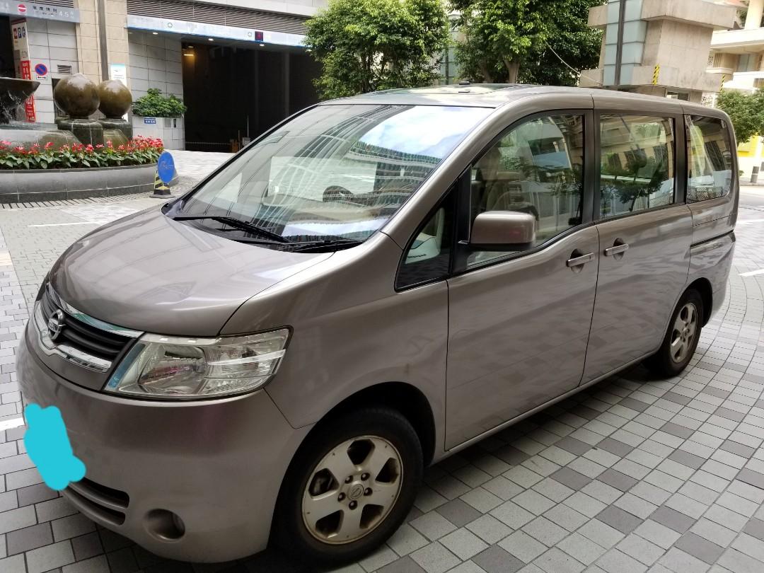 Nissan serena serena Auto
