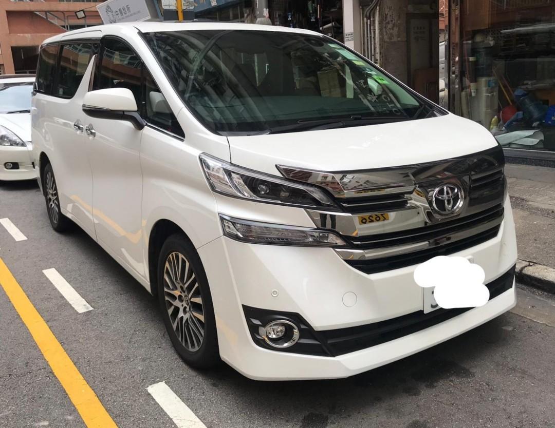 Toyota 2017  Toyota Vellfire 2017  Toyota Vellfire Auto