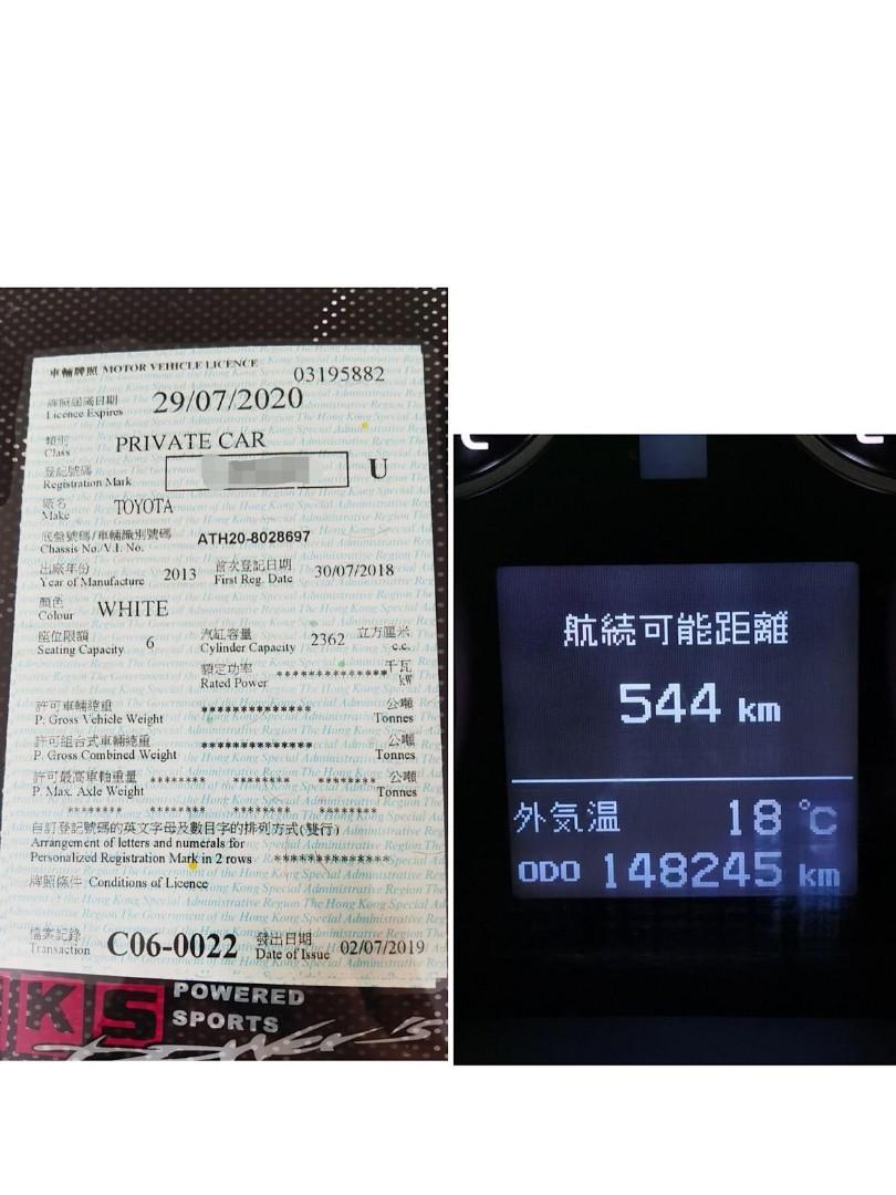 Toyota Vellfire 2.4 Hybrid Auto