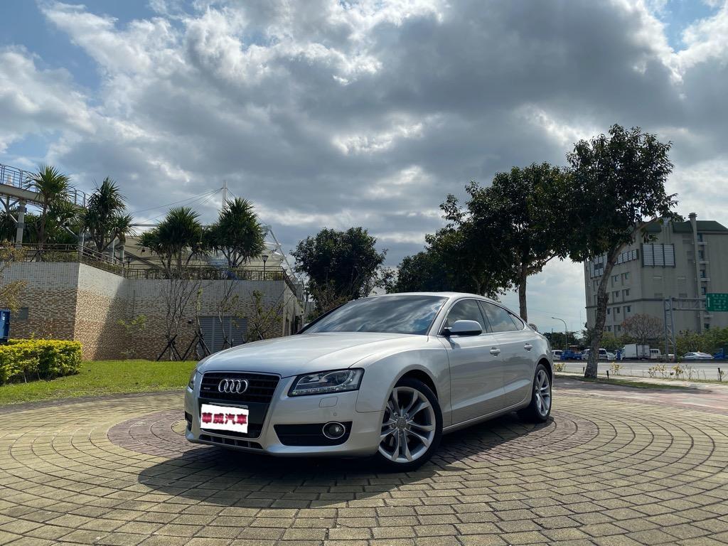 2011 Audi A5 Sportback 2.0 TFSI quattro/絕美身影兼備實用/喜歡的粉絲們歡迎私訊