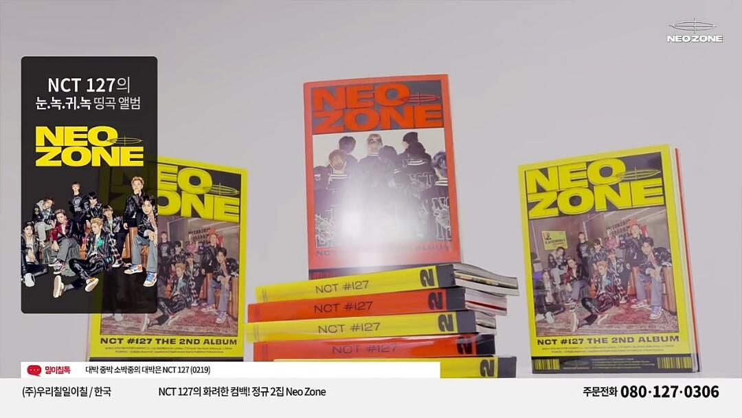 [CHOOSE VERSION] NCT127 NEOZONE (2nd REGULAR ALBUM) PRE ORDER NCT nct