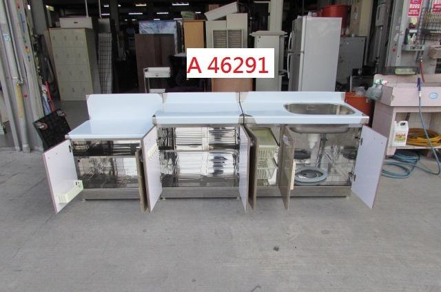 A46291 深木紋 正304 不銹鋼 三件 流理台 ~廚具 廚櫃 平台 料理台 工作台 回收二手餐飲設備 聯合二手倉庫
