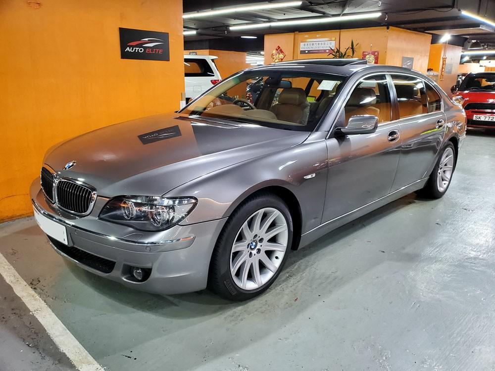 BMW 750 LIA Auto