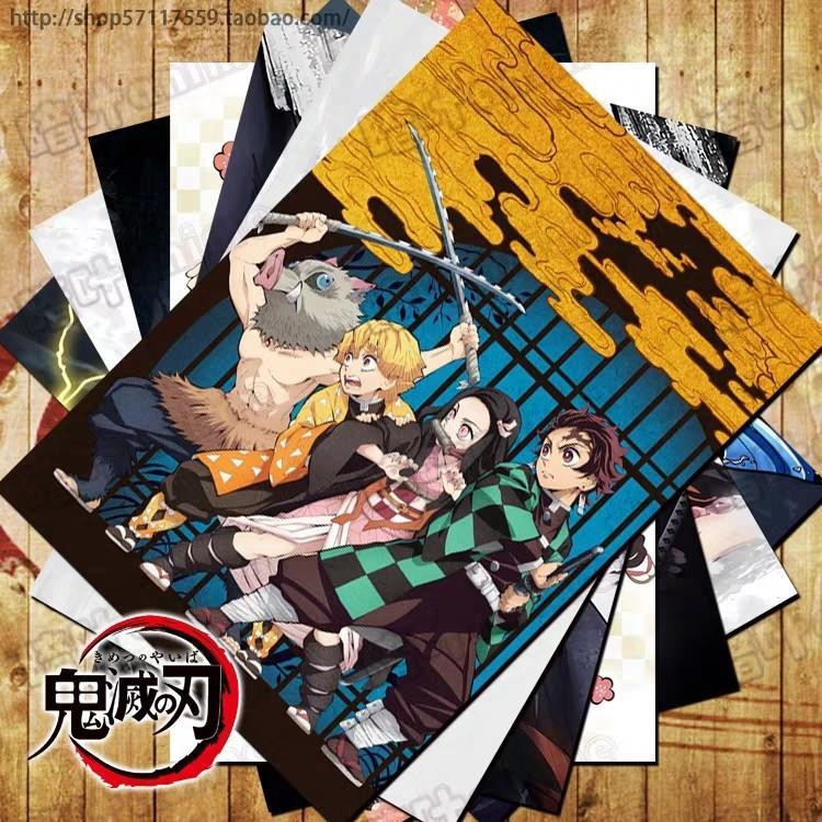 Kimetsu no Yaiba / Demon Slayer Set Box [ PRE ORDER ]