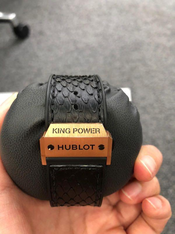 """Priceless Hublot King Power Black Mamba """"Kobe Bryant"""" Edition 48MM RoseGold Limited to 15 pieces in the world Very Rare Open to offers"""