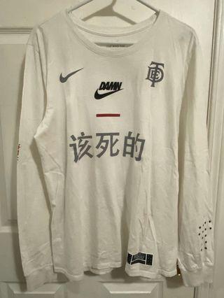 Nike x TDE Kendrick Lamar long sleeve shirt - Size M