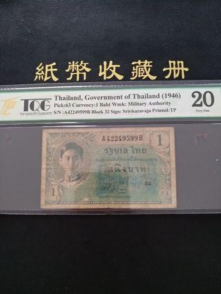 Thailand old notes