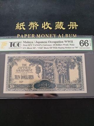 Japanese bannana old notes 66GEPQ 高分