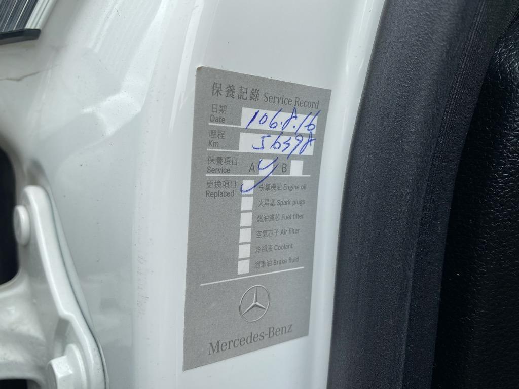 2014 總代理 M-Benz C-Class Coupe C180 AMG/賓士原廠保養紀錄/想當帥氣小哥哥的粉絲們有福嘍~
