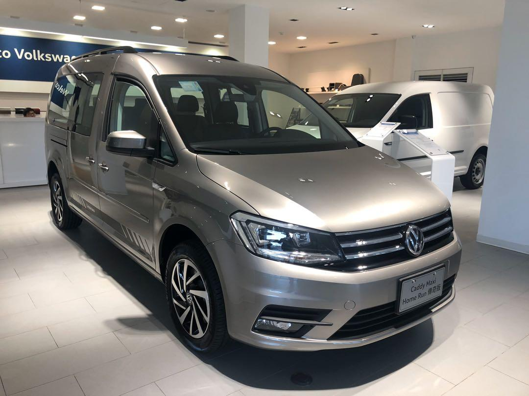 2019/ Caddy maxi 2.0TDI 傳奇版 稀有色 福斯VW