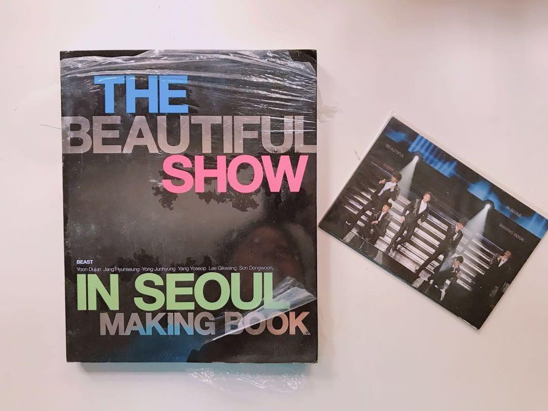 B2ST/BEAST/HIGHLIGHT THE BEAUTIFUL SHOW IN SEOUL MAKING BOOK