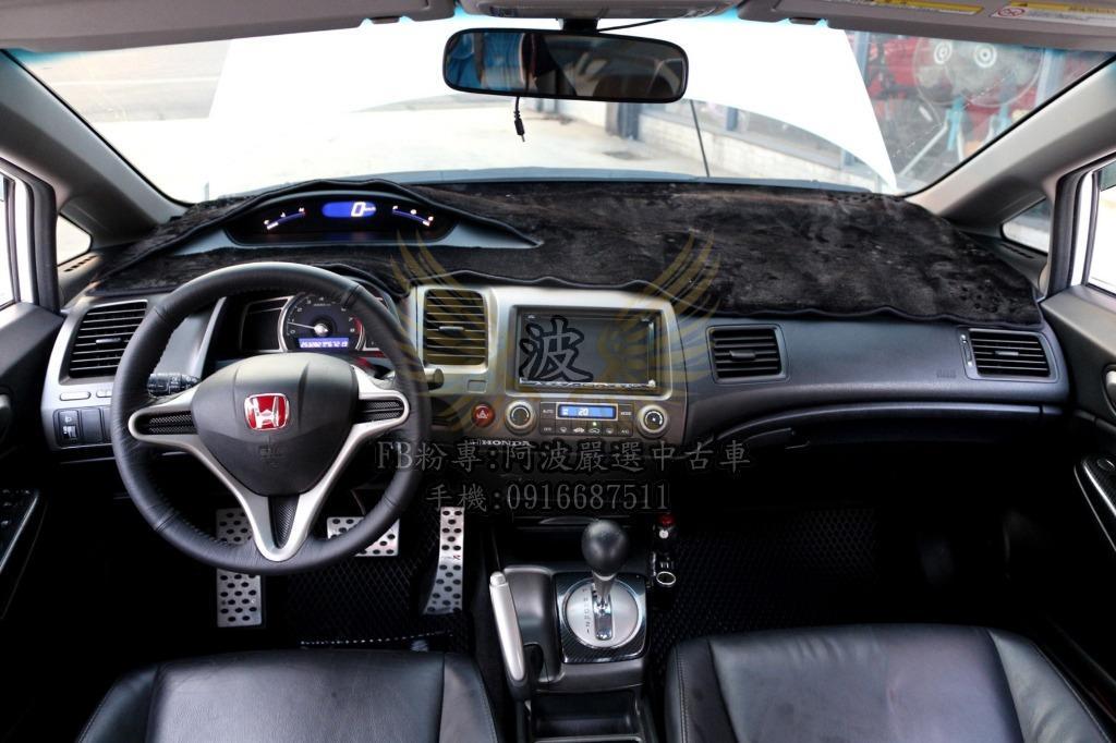 HONDA K12 改鋁圈 螢幕 客製化改裝