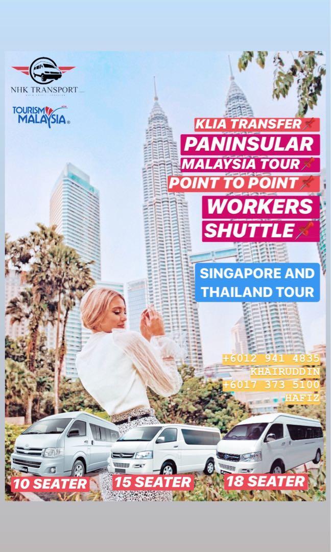 klia van / airport van / hotel van / city tour van / kl van / van with driver