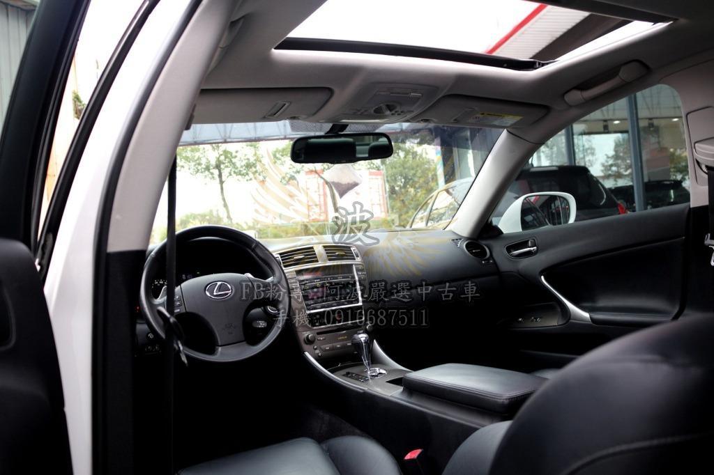 LEXUS IS250 換檔撥片 優質原廠車
