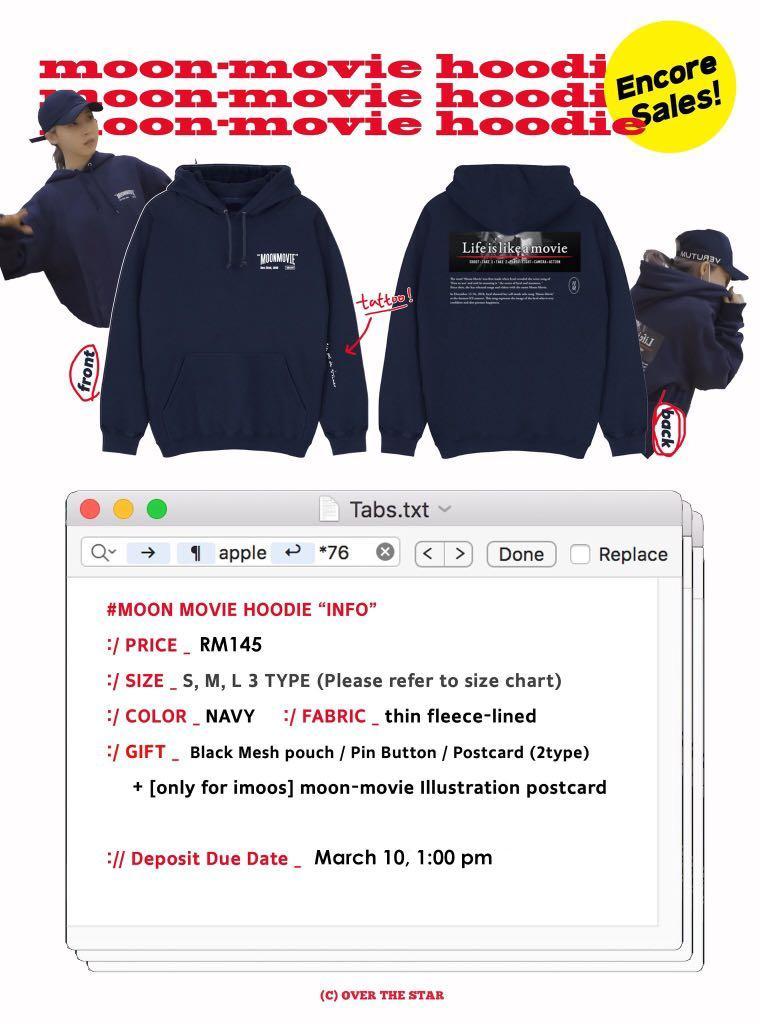 Mamamoo MoonByul Moon-movie Hoodie & Eclipse T-shirt