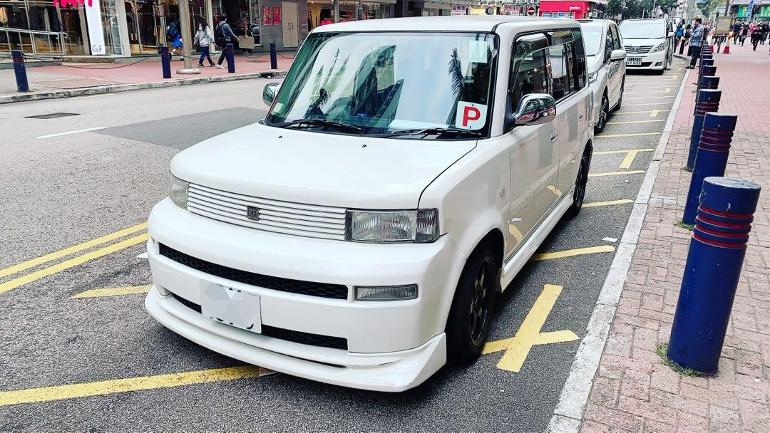 Toyota bB 1.3 S (A)