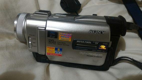 Sony night vision 0 lux camera