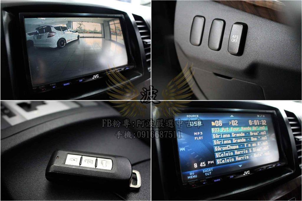 FORTIS 螢幕 優質原廠車