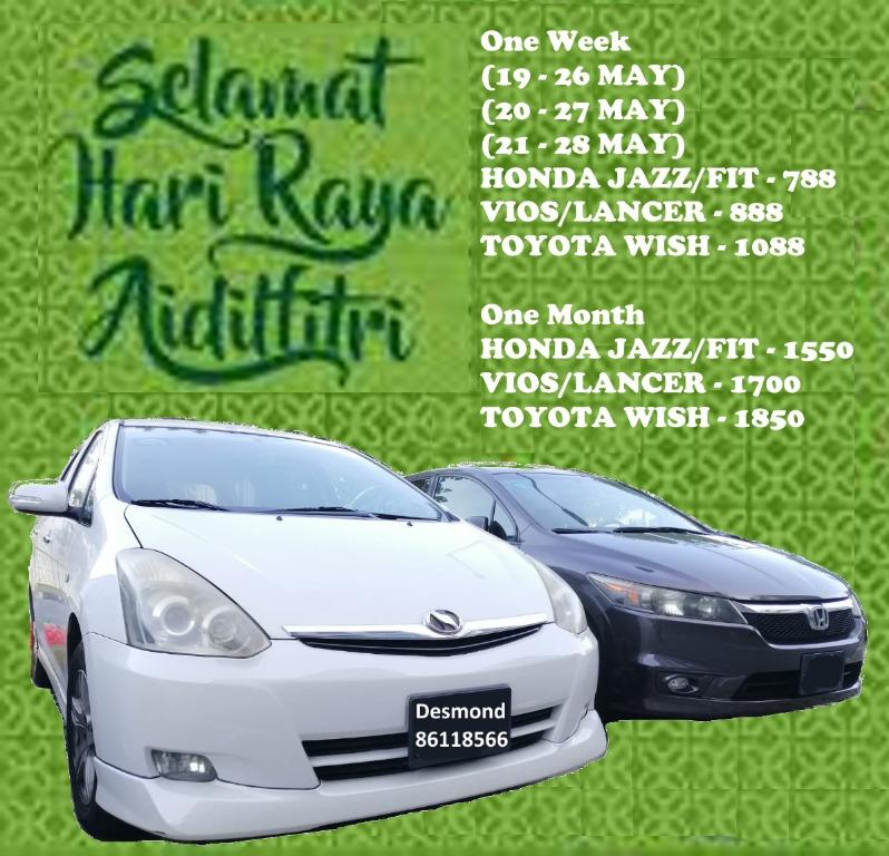 Hari Raya Budget Car Rental, Cheap and Meet your Budget