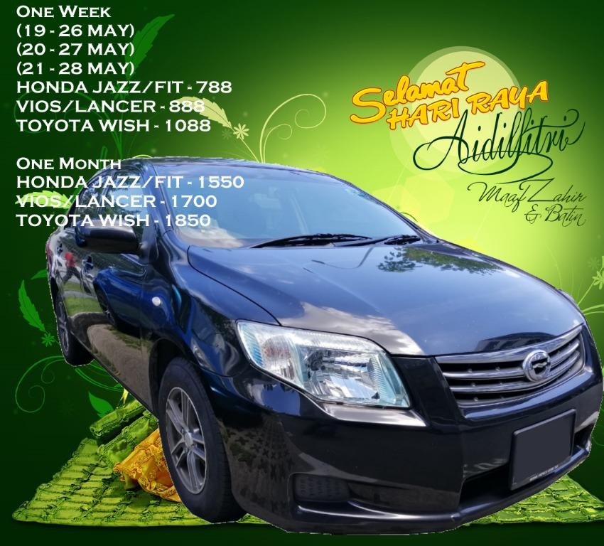 Hari Raya Promotion Car Rental - Cheap, Budget, Low Cost