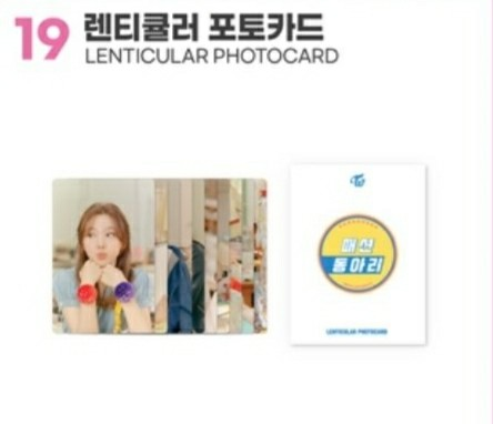 [INTEREST CHECK] FREE POSTAGE TWICE LOOSE MEMBER LENTICULAR