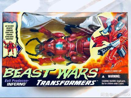 Transformers beast wars INFERNO