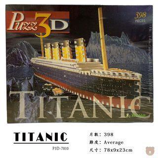 【 Wrebbit Puzz 3D立體拼圖】 Titanic 鐵達尼號