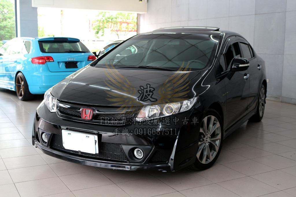 HONDA K14 優質原廠車