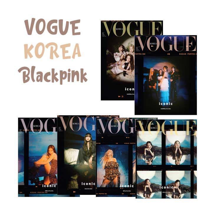 [WTS] VOGUE KOREA MAGAZINE Blackpink Cover EDITION