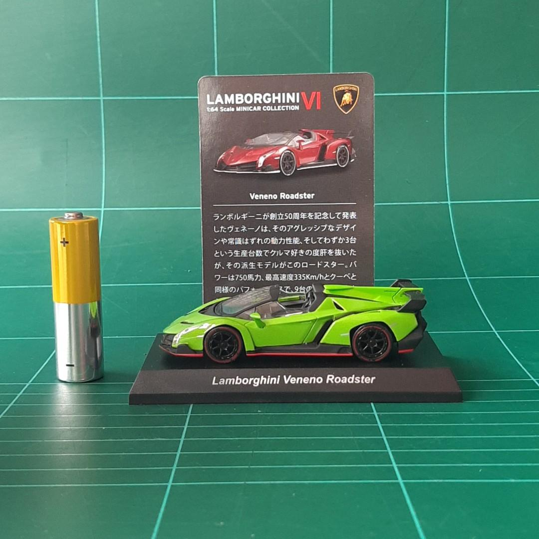 Kyosho 1 64 Lamborghini Veneno Roadster Green Rare Toys Games Action Figures Collectibles On Carousell