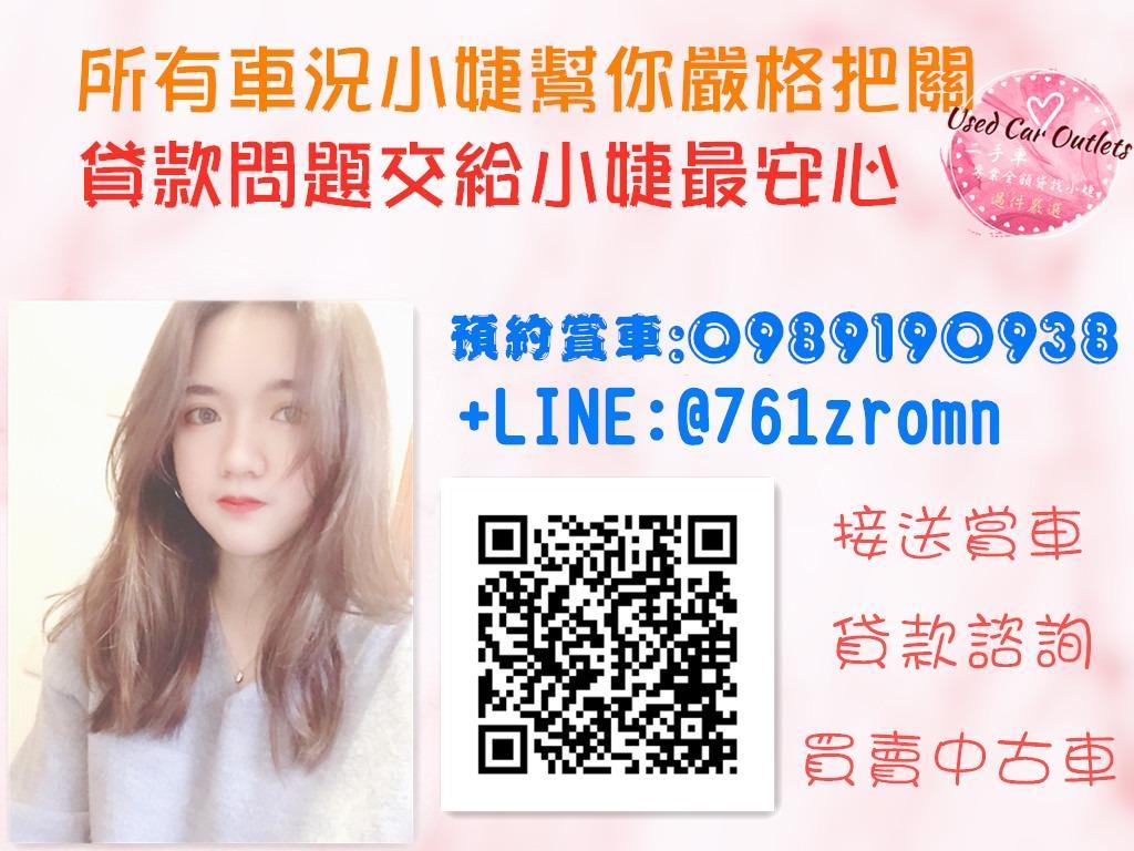 小婕選好車~2017年 MAZDA 馬3魂五門