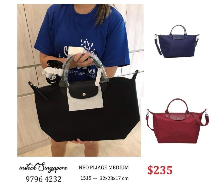 Brand New Authentic Instock Longchamp NEO LE PLIAGE COLLECTION TOP-HANDLE M short handle with sling