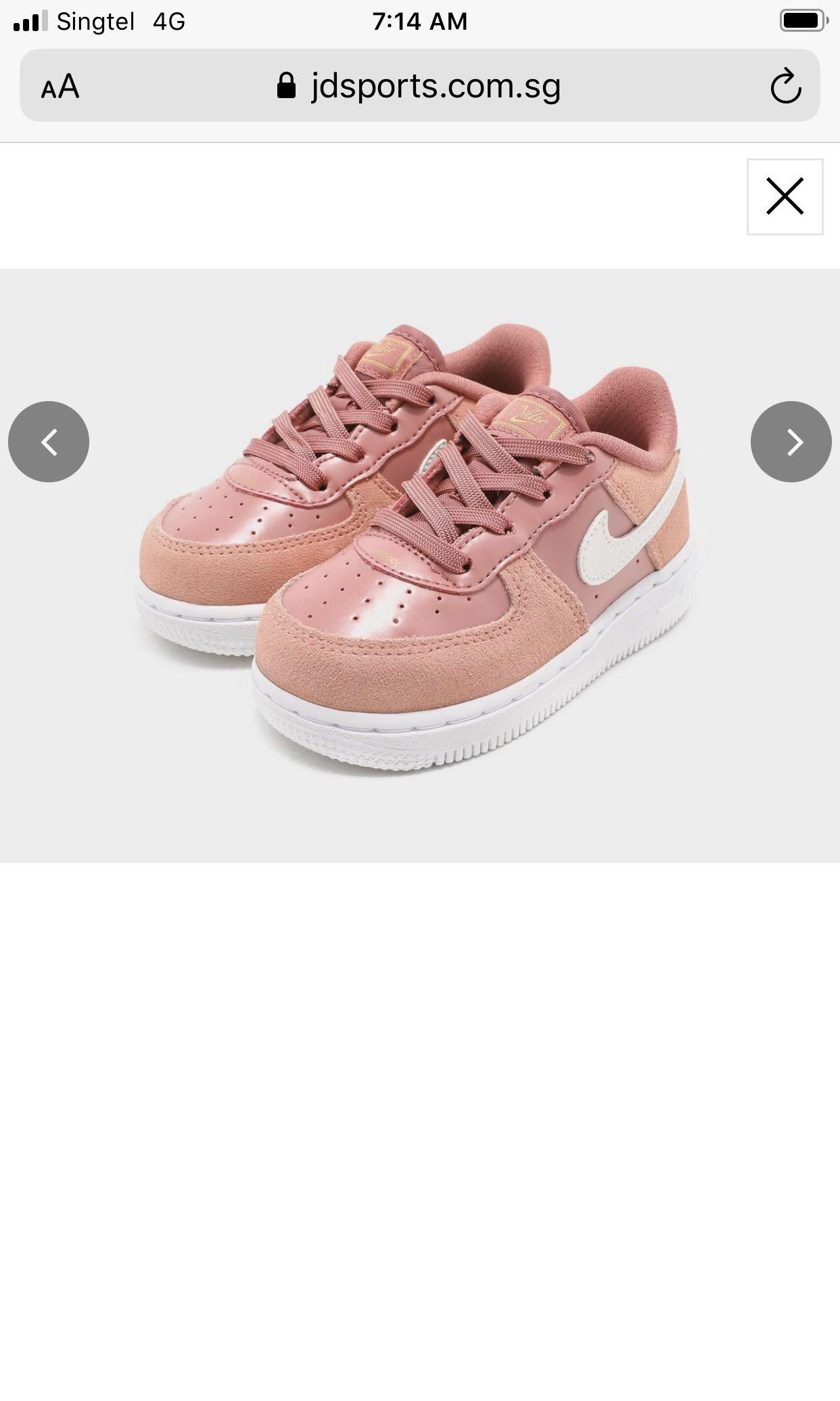 Nike Air Force 1 LV8 Valentine's Day
