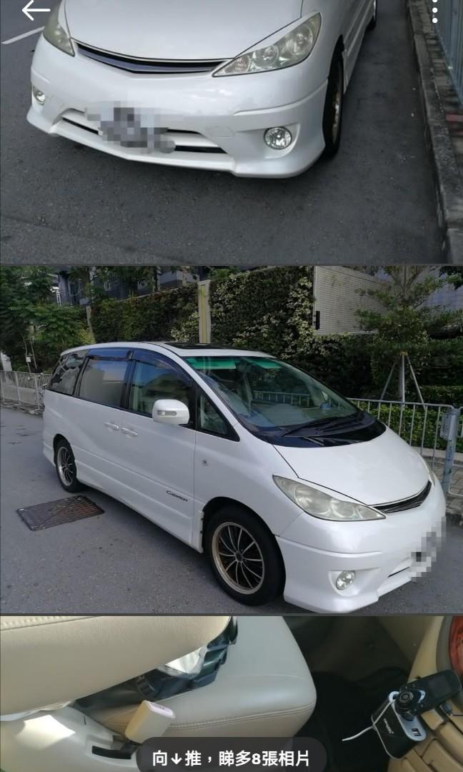Toyota Estima 2.4 Aeras 8-Seater (A)