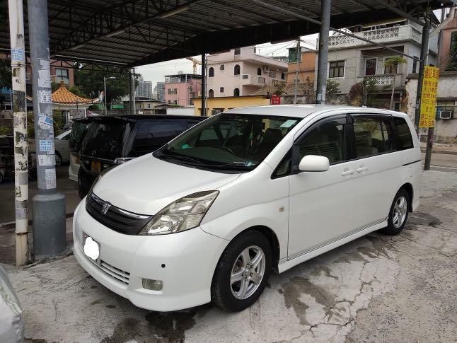 Toyota Isis 2.0 platana Auto