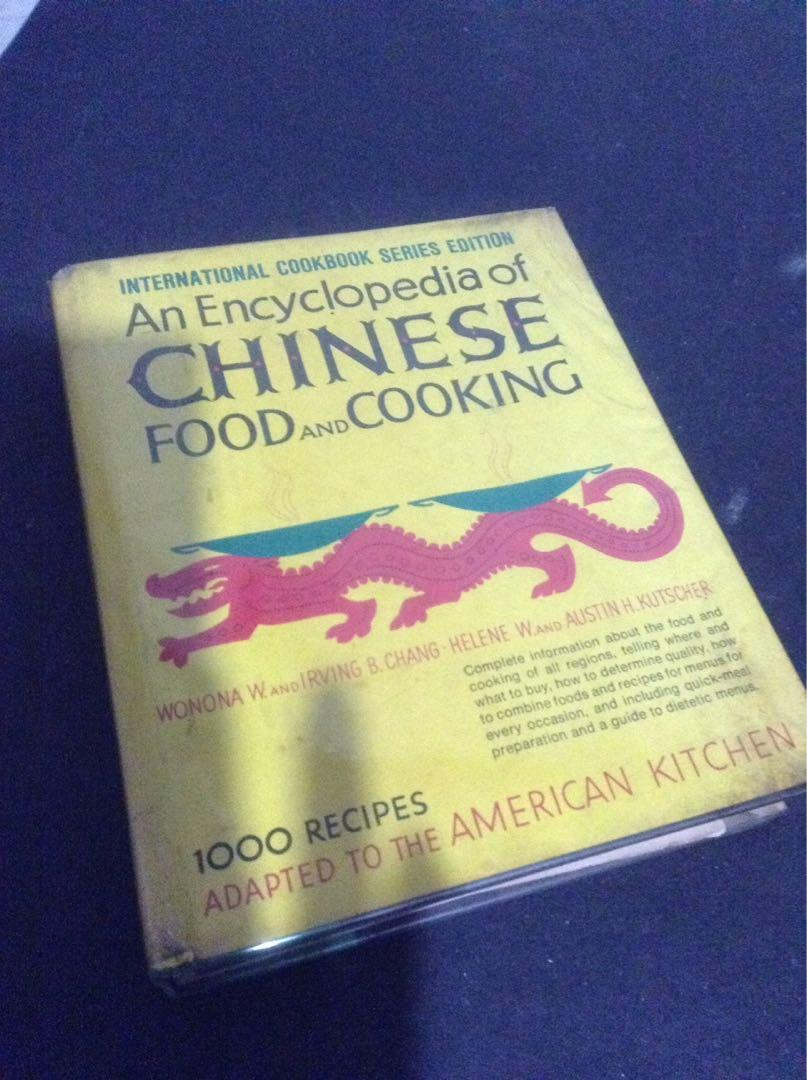 """""""Encyclopedia of Chinese Food & Cooking""""/Big Book/534 pages!/yr.1970/USA-printed"""