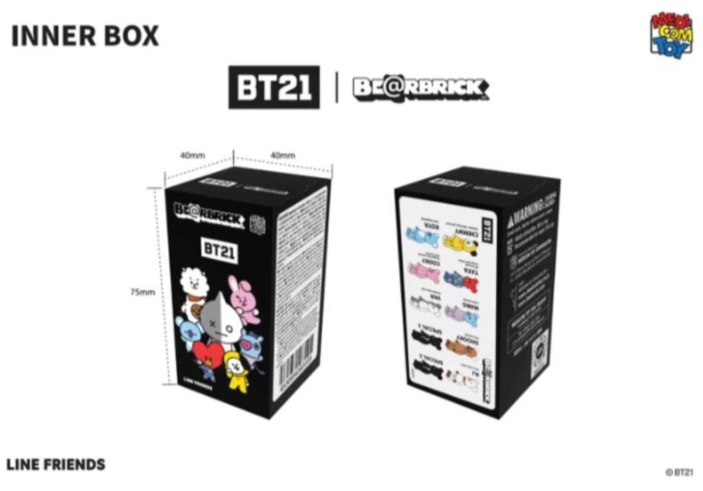 Full Set + 2 special > BT21 X BEARBRICK FIGURE - BTS