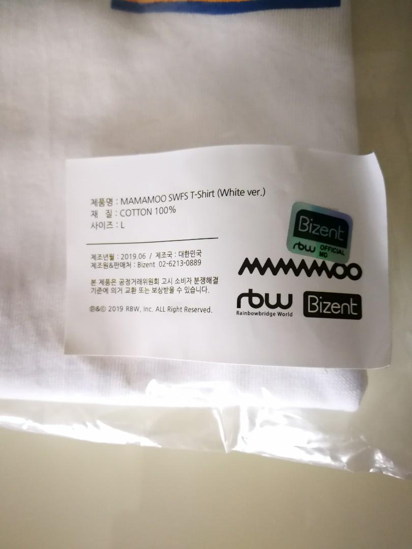 MAMAMOO 4SEASON F/W CONCERT OFFICIAL MERCHANDISE (T-SHIRT)