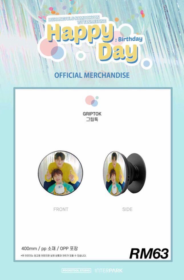 [PO] Lee Hangyul & Nam Dohyon 1st Fanmeeting Happy Day : Birthday