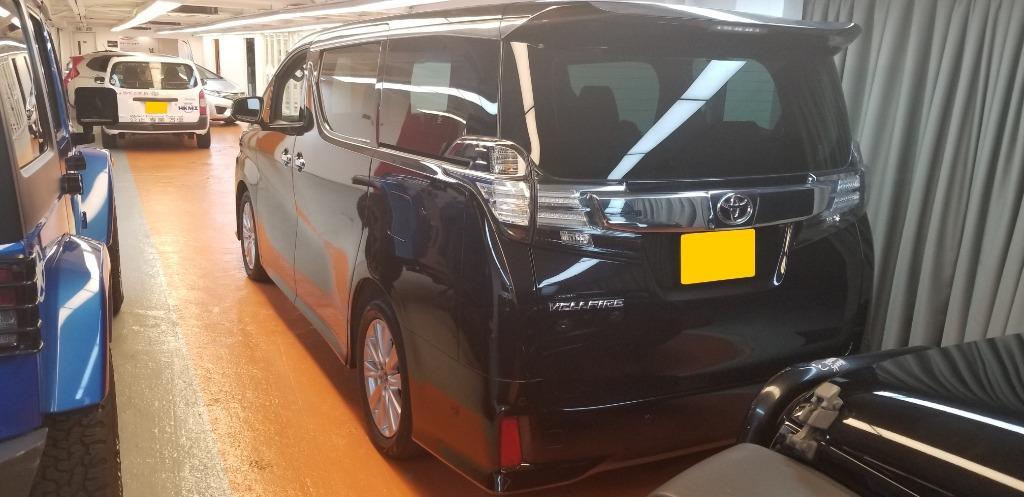 Toyota Vellfire 2.5 Z 7-Seater (A)