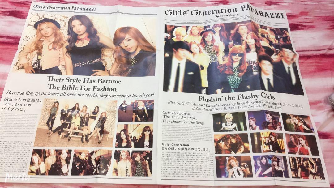 [WTS] Girls' Generation [4th Japanese Single - Paparazzi Album]