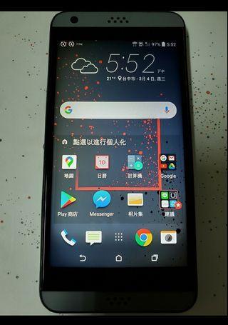 HTC 530