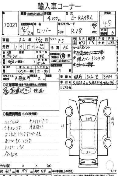Mg Rv8 RA48A Manual