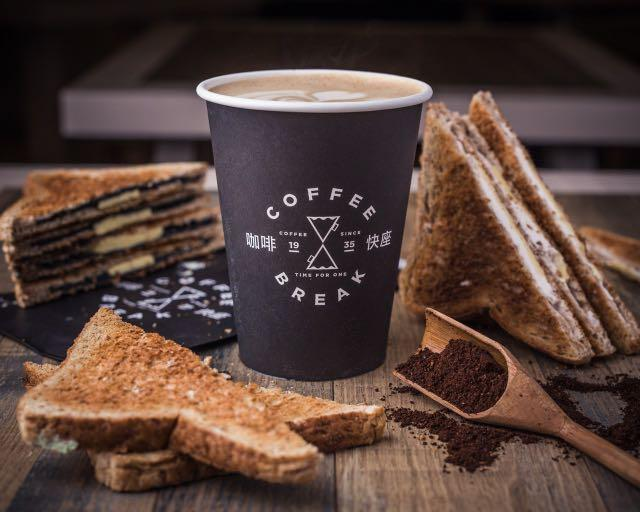 Simple and Fun Hawker Stall Coffee  Operations Assistants