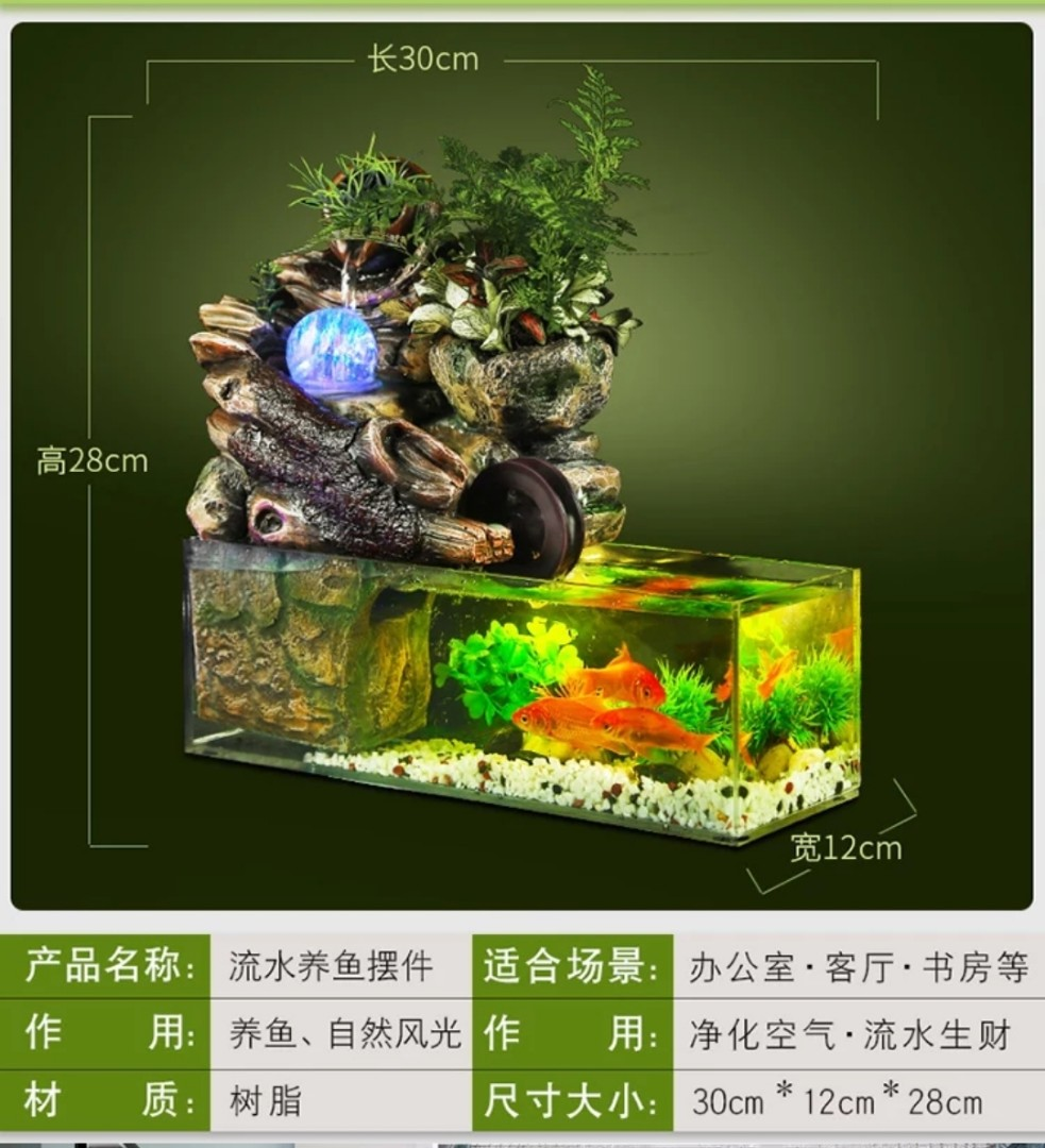 Water Fountain For Fish Tank Does Not Include Tank And Fishes Pet Supplies For Fish Fish Tank Accessories On Carousell