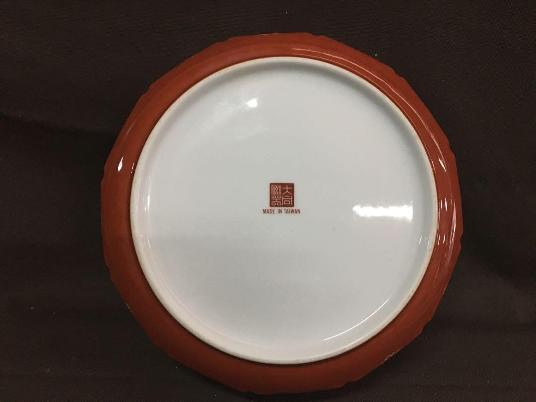 早期大同瓷器 磁器 福壽水盤 羹盤